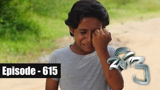 Sidu | Episode 615 14th December 2018 Thumbnail