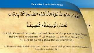 Video Dua after Azan - Saad Al Qureshi (iRecite) download MP3, 3GP, MP4, WEBM, AVI, FLV Juni 2018