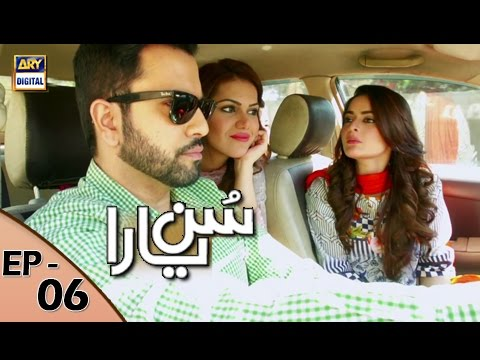 Sun yaara - Ep 06 - 6th February 2017 - ARY Digital Drama