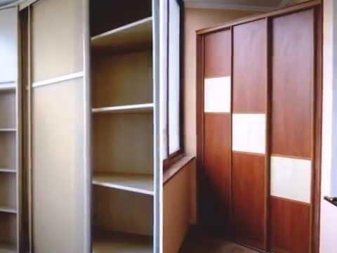 Угловые шкафы на балкон смотреть в хорошем качестве