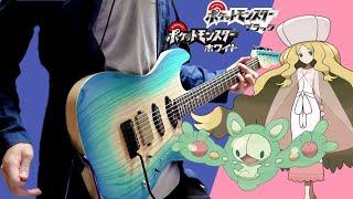 イッシュ四天王BGM ギターアレンジ弾いてみた Pokemon BW Elite Four Theme【moki Guitar Cover】 moki