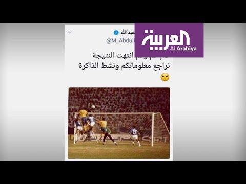 #تغريدة_اليوم: ماجد عبد الله يحذف التغريدة  - نشر قبل 3 ساعة