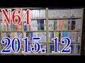 【N64のゲームソフト紹介映像】1996年6月23日~【ゲームコレクション紹介動画】