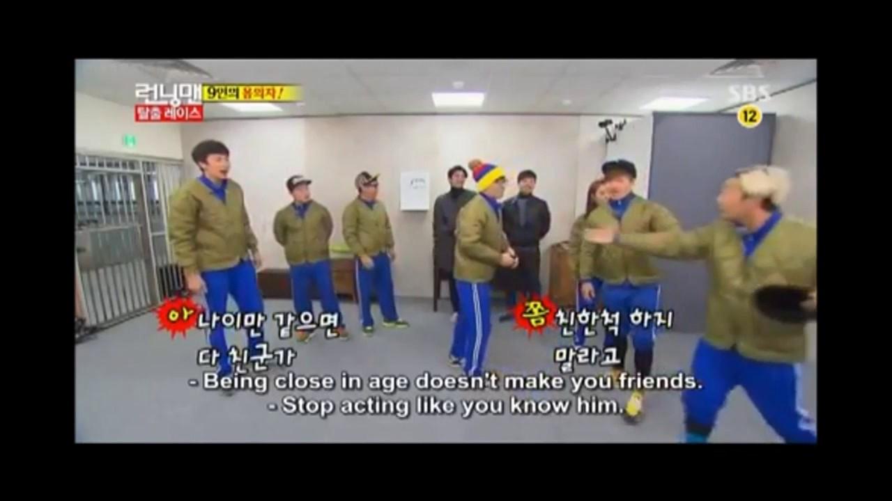 Download Gong Yoo in RM Jail