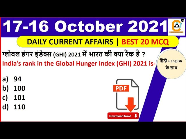 17 October Current Affairs MCQ 2021 , 16 October  Daily Current Affairs