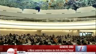 Manifestations à Tindouf pour dénoncer les actes du front du Polisario