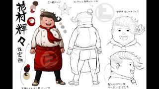 Danganronpa 2 Voice Files (Spoilers) - Teruteru Hanamura