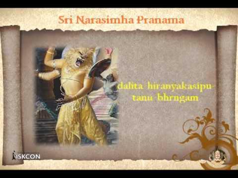 Narasimha Pranama   Namaste Narasimhaya