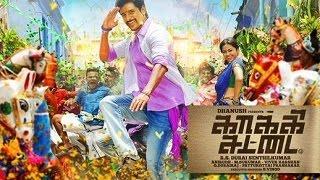 'Kaaki Sattai' Box Office Collection   123 Cine news   Tamil Cinema News
