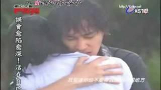 Download lagu OST PS Man- [VietSub]Rene Liu - 我們沒有在一起 We're Not Together.avi