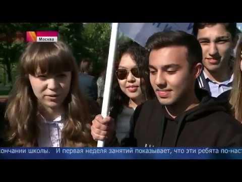 видео: В МГИМО отметили день первокурсника