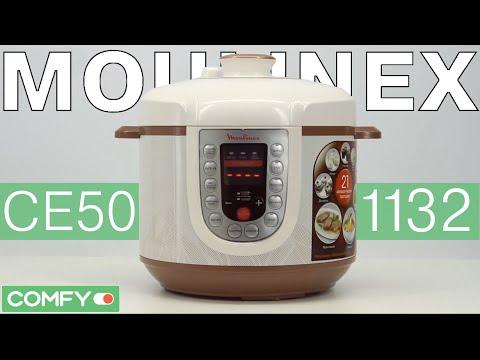 Moulinex CE501132 - функциональная мультиварка-скороварка - Видеодемонстрация от Comfy