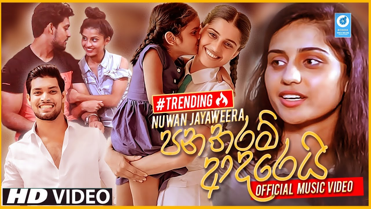 Pana Tharam ( ආදරයද? මත්ද්රව්යද? ) - Nuwan Jayaweera Official Music Video | Sinhala New Song 2021