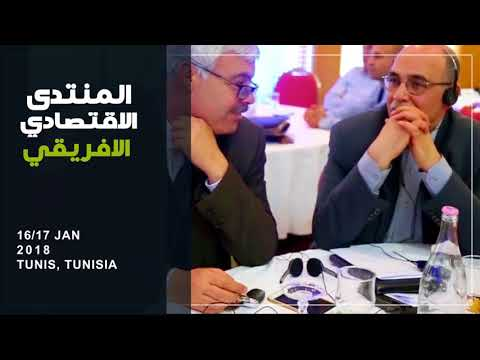 African Economic Forum 2018, Tunis-Tunisia