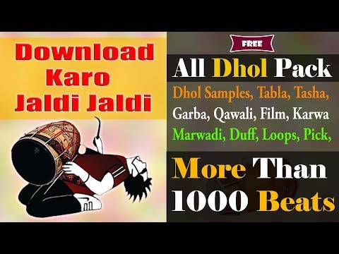 All Dholki Samples Pack Free Download | Navratri Special Graba Beats | All Beats Pack