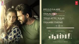 thaalelo-full-song-thambi-karthi