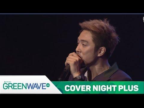 Cover Night Plus 90's Night - สักที Go!
