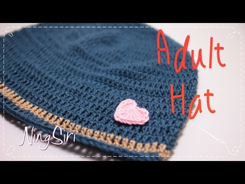 How To - Crochet a Simple hat for adult   ถักหมวกโครเชต์ ผู้ใหญ่