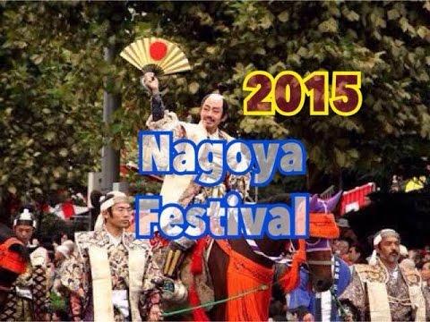 Samurai | Hattori Hanzo | Awa Odori | J-pop | 61th Festival Nagoya 2015 [Japón desde Japón]