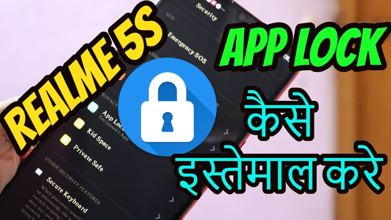 Download [Hindi] Realme 5s me app lock kaise lagaye  How to set app lock in Realme & Oppo Device