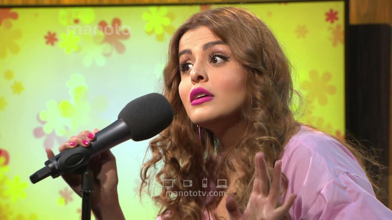 فیلتر پخش تو شبکه زنده 1 و من بدون پخش زنده