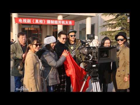 Chinese New Dramas Upcoming 20152016