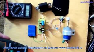 видео Система зажигания двигателей