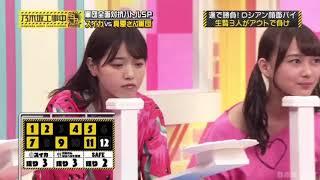 【乃木坂工事中】設楽さんお気に入り鈴木絢音ちゃんまとめ