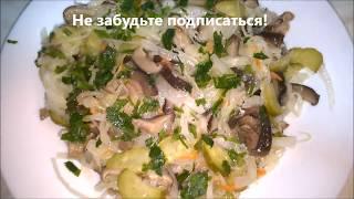 Салат из груздей соленых и квашеной капусты. Грибной Салат. Потрясающе Вкусный и Необычный!