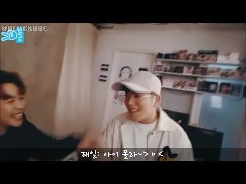 [블락비] 컴백을 기다리는 팬들을위한 덕심유발 프로젝트