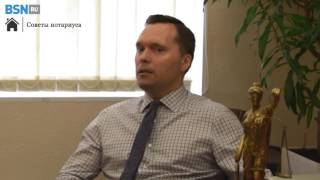 видео Акт приема передачи квартиры по договору купли продажи: образец 2017