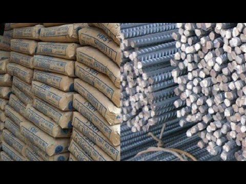 مصر العربية | أسعار الحديد والاسمنت السبت 25-1-2020