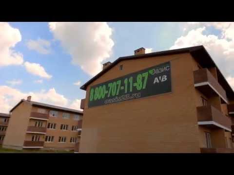 Купить квартиру - вторичное жилье без посредников в