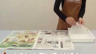 クラフテリオ|カラータック版画-(2)余分な水分を取る thumbnail