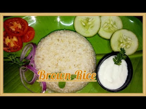 How to cook Brown Rice | High Fibre  Brown Rice Recipe for Weight Loss | ముడిబియ్యపు అన్నం