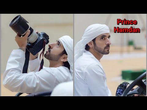 Sheikh Hamdan crown Prince of Dubai UAE 2018 เจ้าชายองค์รัชทายาทดูไบประเทศสหรัฐอาหรับเอมิเรตส์ 7.3