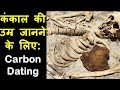 Carbon-14 Dating Fossils