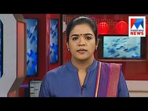 സന്ധ്യാ വാർത്ത | 6 P M News | News Anchor - Shani Prabhakaran | June 21, 2017 | Manorama News