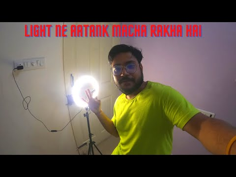 SHYLOC 18 Inches Big LED Ring Light with TRIPOD ||  UNBOXING  ||  Supermarket shopping