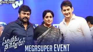 Sarileru Neekevvaru Mega Super Event LIVE | Mahesh Babu | Chiranjeevi | Anil Ravipudi | DSP