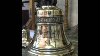 Church Bell Celebration Doug Maxwell/Media Right Productions