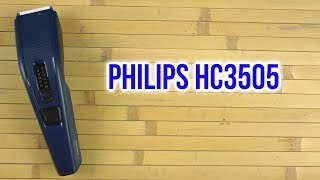 Розпакування PHILIPS HC3505
