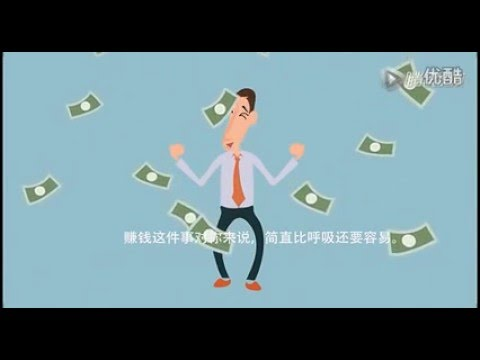 5 minutes Understanding Power of Equity - GMCI_Chinese Ver