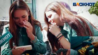мнение ростовчан о клипе Киркорова