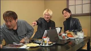 2018/02/05 仮想通貨について 《東浩紀×津田大介×夏野剛》