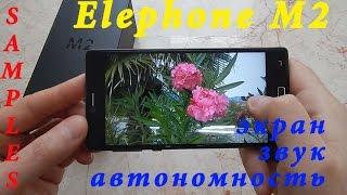видео Ulefone Vienna: обзор смартфона, основные характеристики