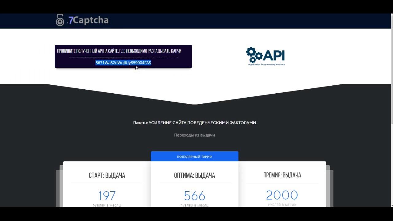Как Заработать в Интернете Минимум 5000 Рублей в День на Автоматическом Серфинге! | Заработок Автоматический