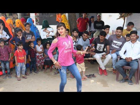 इस लड़की का डांस देखने के लिए लगी लोगों को भीड़ पूरा गांव हुआ इकट्ठा || Ajeet Katara Rasiya