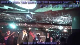 """2010年4月13日(火) Audi quattro Night """"30th Anniversary Special Even..."""