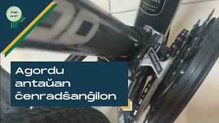 Agordu Antaŭan Ĉenradŝanĝilon (de Biciklo) | Kiel Oni?